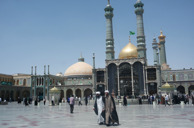 visit Qom Iran, Everything you need to know for a visit to Qom, Iran