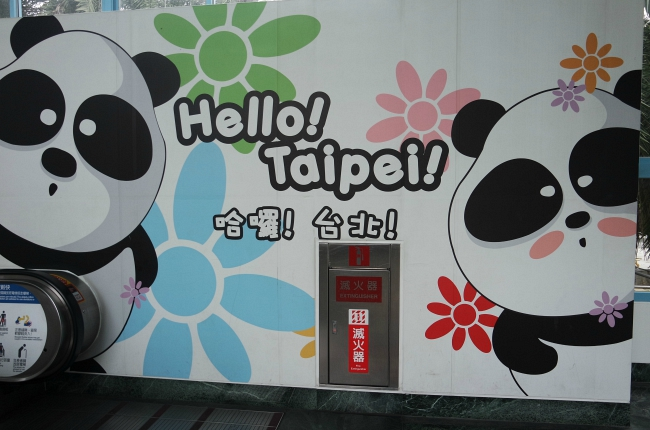 must do's Taipei, Taipei, 7 must do's and places to visit