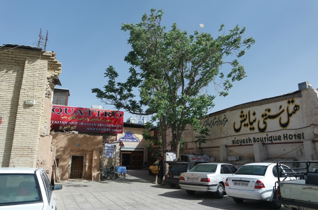 Niayesh Boutique hotel